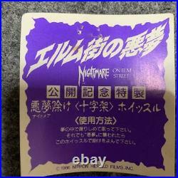 Vintage 1986 JAPAN Herald A Nightmare on Elm Street Promo Cross Whistle RARE L04